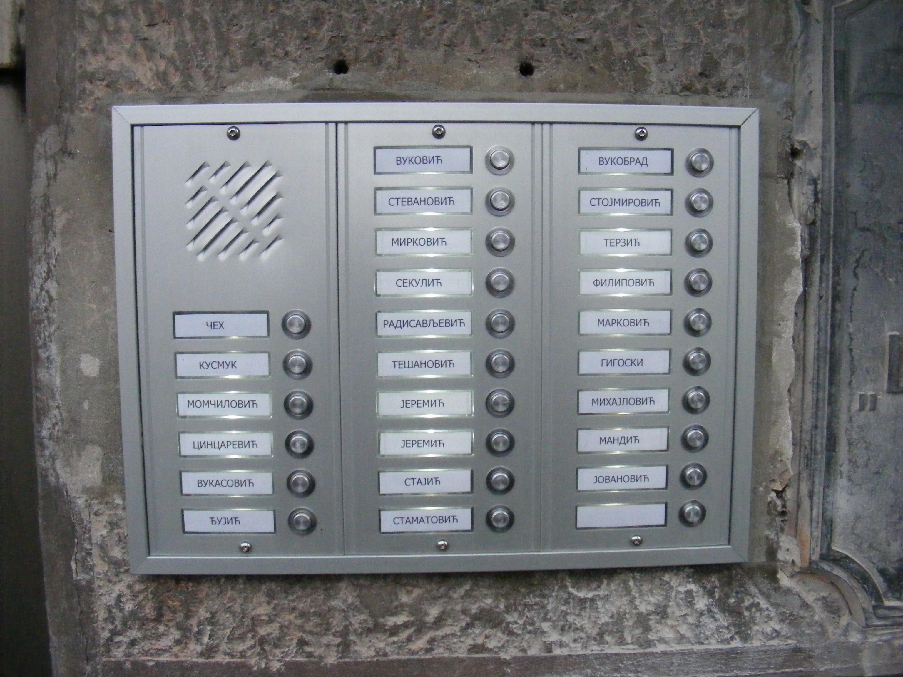 MEGAHERC, video nadzor i alarmni sistemi i interfoni Beograd, ugradnja interfona