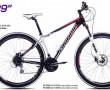 CAPRIOLO D.O.O, bicikli-servis, prodavnica sportske opreme