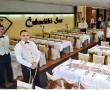 Čukarički san, restorani za svadbe i proslave Beograd, iznajmljivanje sala za vencanja