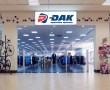 DJAK d.o.o., trgovina na veliko odećom i obućom Beograd, lifestyle sportska oprema