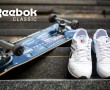 DJAK d.o.o., trgovina na veliko odećom i obućom Beograd, patike za trcanje