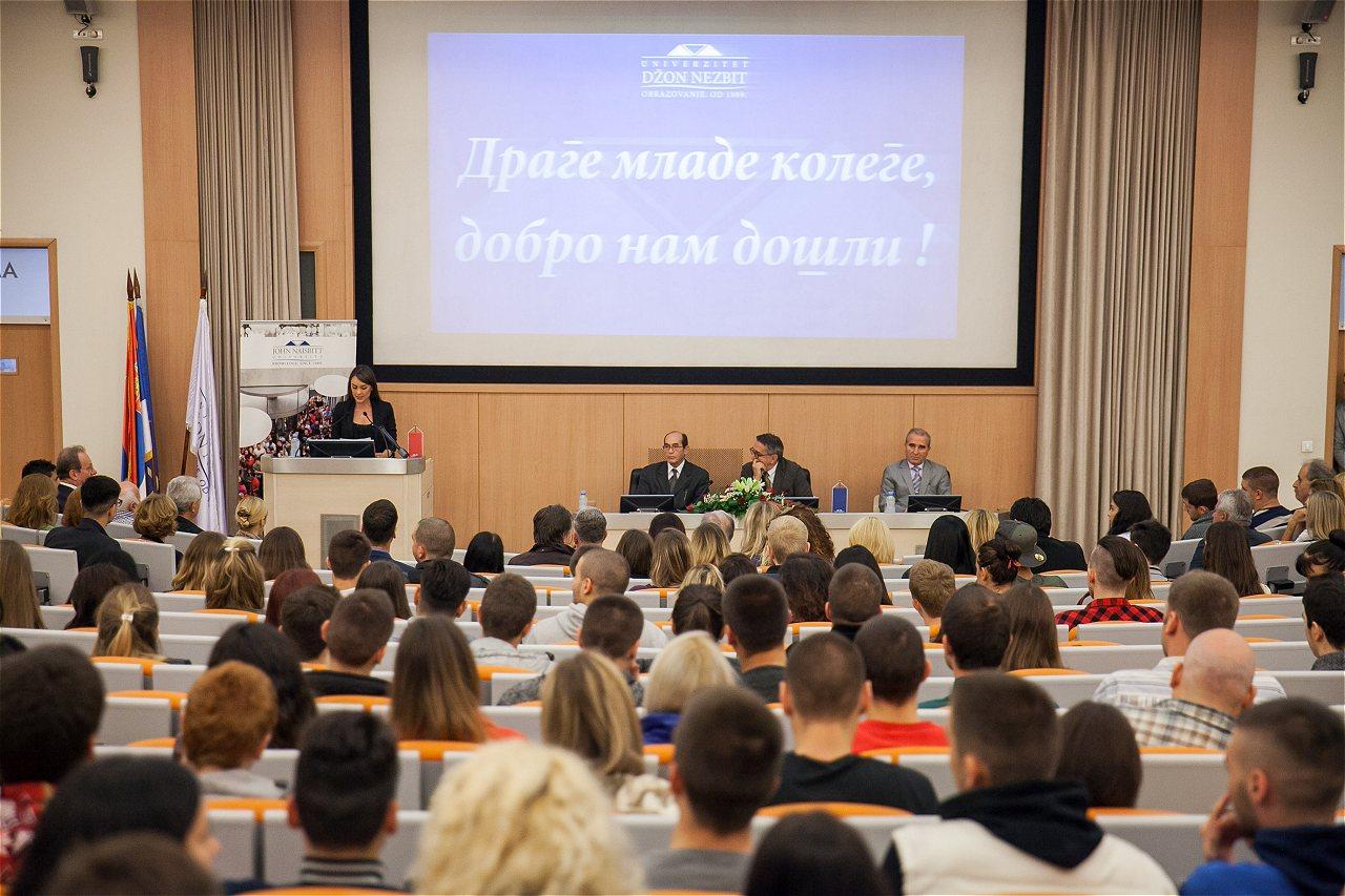Univerzitet Džon Nezbit, univerziteti Beograd, fakultet za kulturu i medije