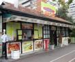 Good food Dak, gril-fast food Beograd, kucna dostava Novi Beograd