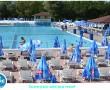 Sportski centar SCORE, sportski centri Beograd, bazen za najmladje