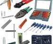 Silken elektronik, proizvodnja elektronskih uređaja Beograd, integralna kola