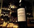 Vinski dućan Tinto ®, vinoteke Beograd, porto