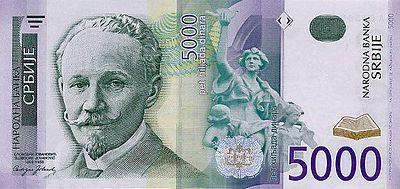 papirni-novac-cover