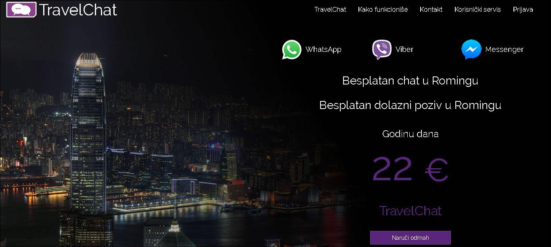 TDS Limited, telekomunikacije Beograd, besplatni dolazni pozivi u romingu