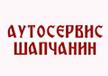 auto-servis-sapcanin-logo-2