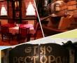 Restoran Katun, restorani Beograd, restoran nacionalne kuhinje