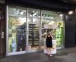 D&P parfem, parfimerije Beograd, poklon setovi za zene