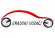 gradski-vozaci-logo