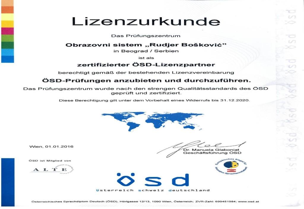 rudjer-boskovic-sertifikat-za-nemacki