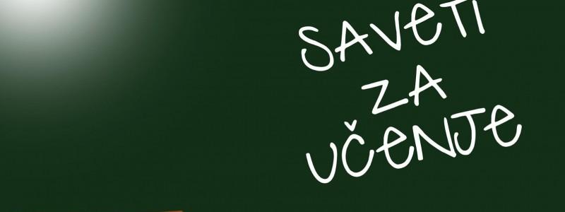 saveti-za-ucenje-cover