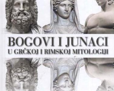 grcka-i-rimska-mitologija