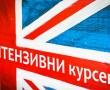 Oxford Centar, skole stranih jezika Beograd, intenzivni kursevi engleskog