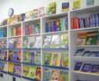 Oxford Centar, skole stranih jezika Beograd, udžbenici za engleski jezik