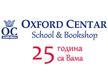 oxford-centar-logo