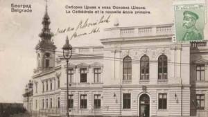 kada-je-zapoceto-obrazovanje-u-srbiji