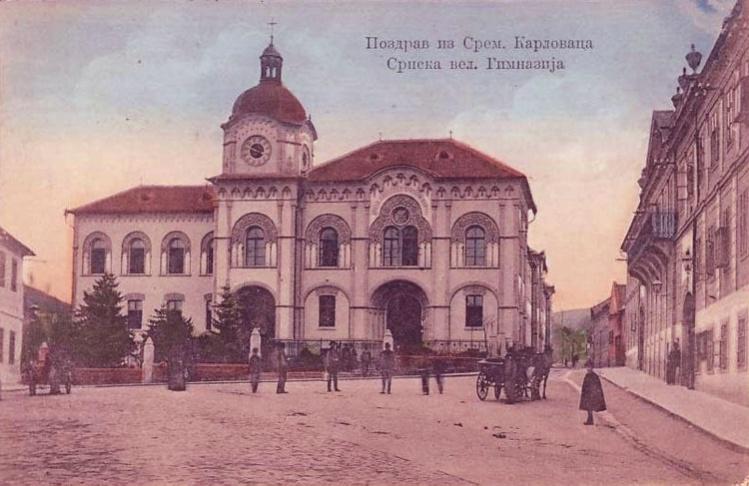 karlovacka- gimnazija